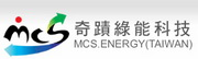 MCS.ENERGY (TAIWAN) CO.,LTD.